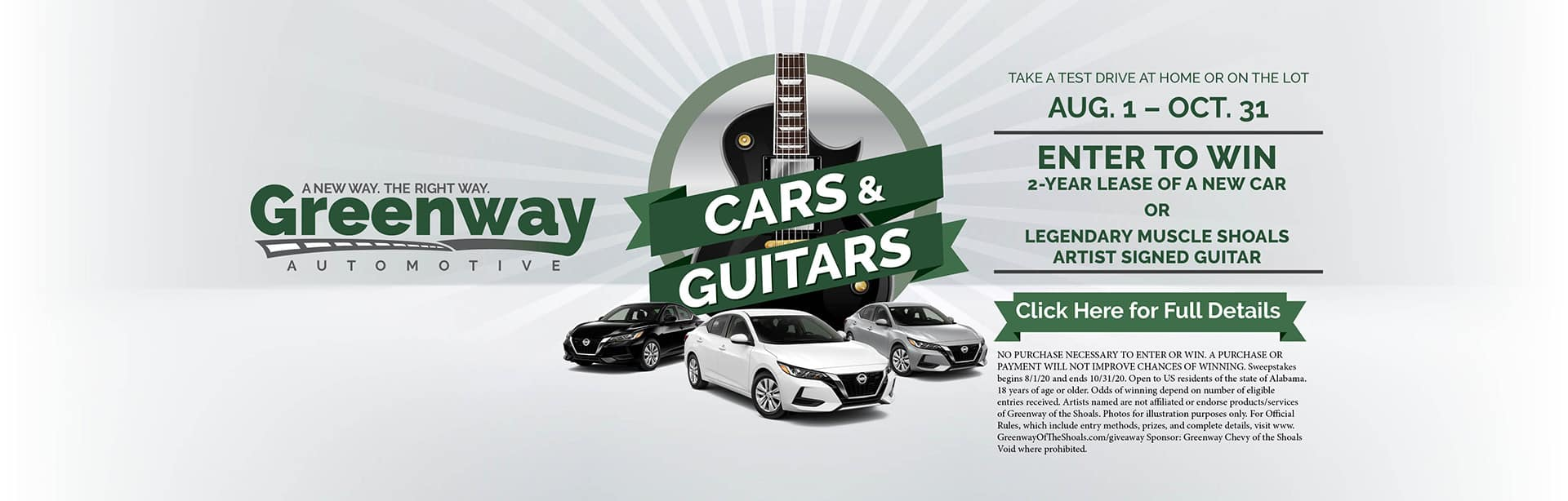 cars and guitars