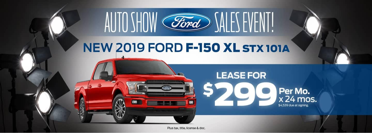 autp show special for red ford f150