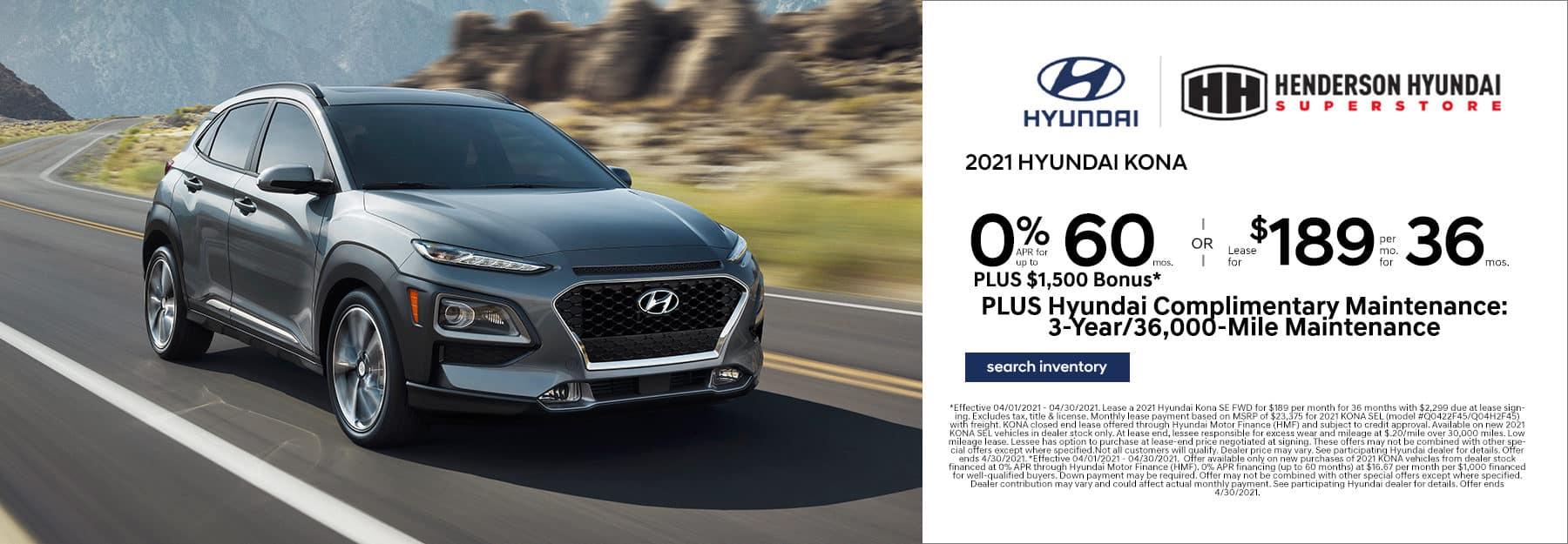 April_2021_Kona_Henderson Hyundai