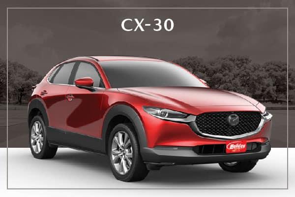 Mazda CX-30 for sale near Oshkosh