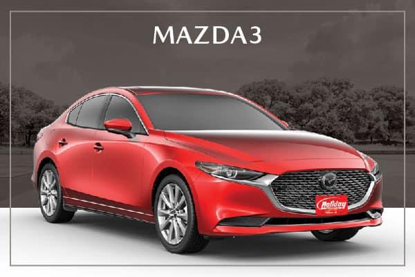 Mazda3 for sale near Oshkosh