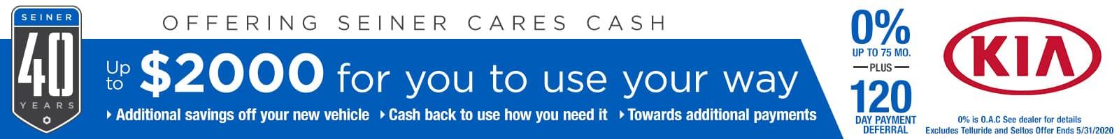 Seiner Cares Cash