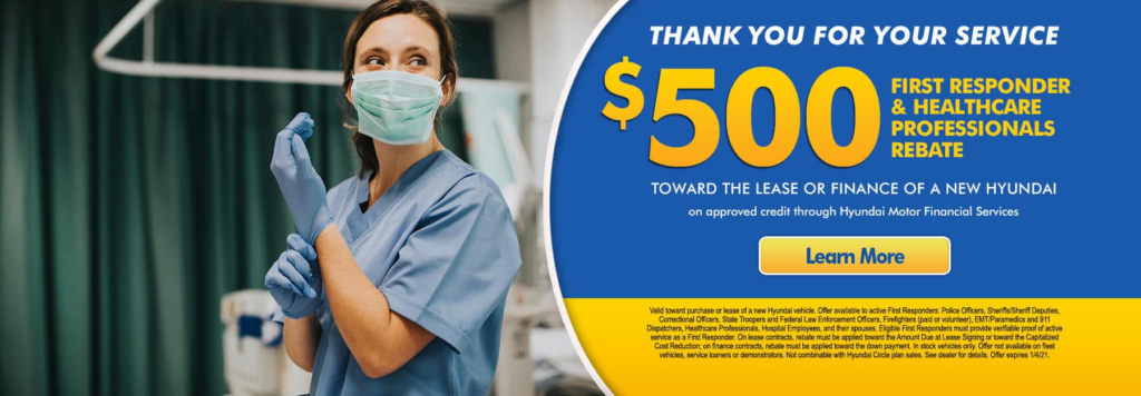 $500 First Responder & Healthcare Professionals Rebate
