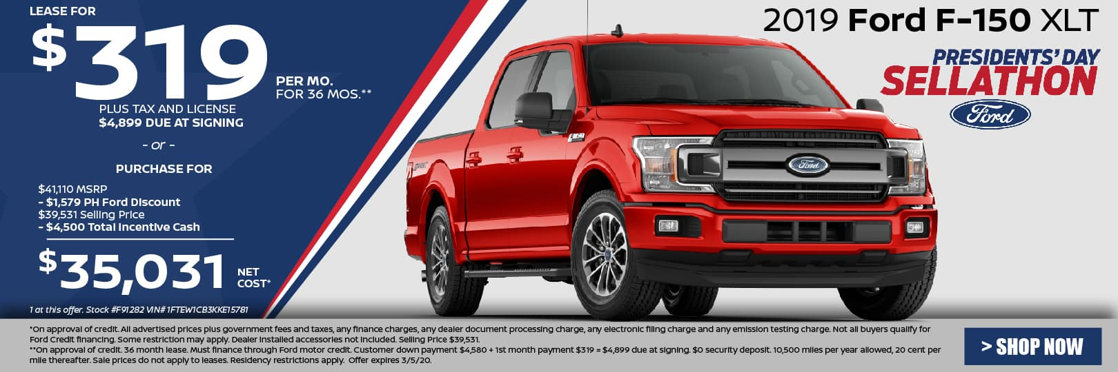 Ford F-150 offer